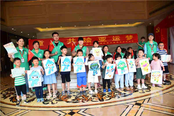 童心红共绘亚运梦杭州亚运我助力