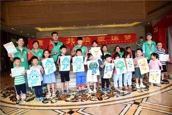 童心共绘亚运梦 杭州亚运我助力