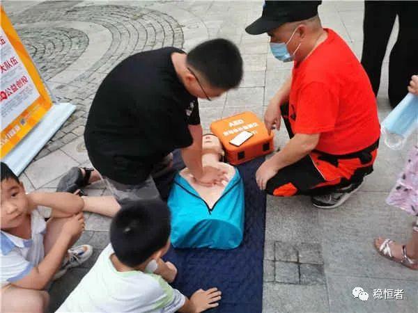 急救有我不用愁|7月份:加强儿童急救培训之CPR实操