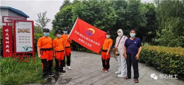 皖防减救灾协会救援五支队(蚌埠)开展消杀培训交流会