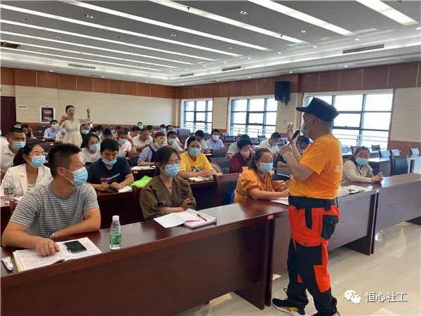 五支队在世界急救日到来之际开展急救培训工作